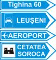 Указательный знак Направление движения к населённым пунктам или другим объектам 5.61.1, 5.61.2