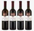 Коллекционные вина (вина выдержанные, высочайшего качества, золотые медалисты, десертные, сухие))