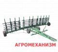 Борона шлейфова гидравлическая БШГ – 9