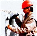 Прибор ультразвуковой УК-14ПМ