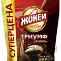 ЖОКЕЙ Triumf 450 г. кофе растворимый