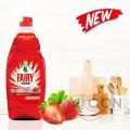 Жидкость для мытья посуды, FAIRY Extra+, 900 мл, Лесные ягоды