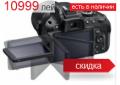 Фотокамера,Nikon D5100 Kit 18-55mmVR