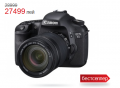 CANON EOS 7D KIT EF-S 18-135 IS