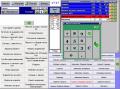 Software pentru instituţii de alimentaţie publică