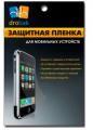Protective film of Drobak Sony HTC Desire V T328w