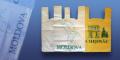 Пакеты полиэтиленовые,Пакет-майка Молдова,Кишинев