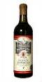 Purpuriu de Pourcar's wine