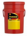 Моторное масло Shell Rimula R2 Extra 15w-40