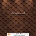 Гибкая черепица в Кишиневе Коллекция Ультра -Модель Самба коричненый