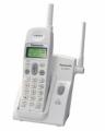 Беспроводный телефон Panasonic KX-TG2120W, White