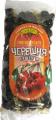 Черешня сушеная-dried cherries