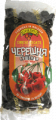 Dried cherries for export