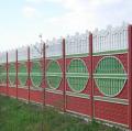 Panouri de gard