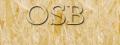 Плиты стружечные OSB