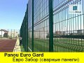 PANOU GARD BORDURAT(eurogard). Welded panels.