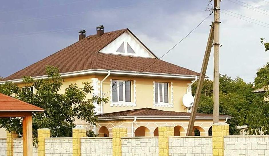 Savgemia-Prim,SRL