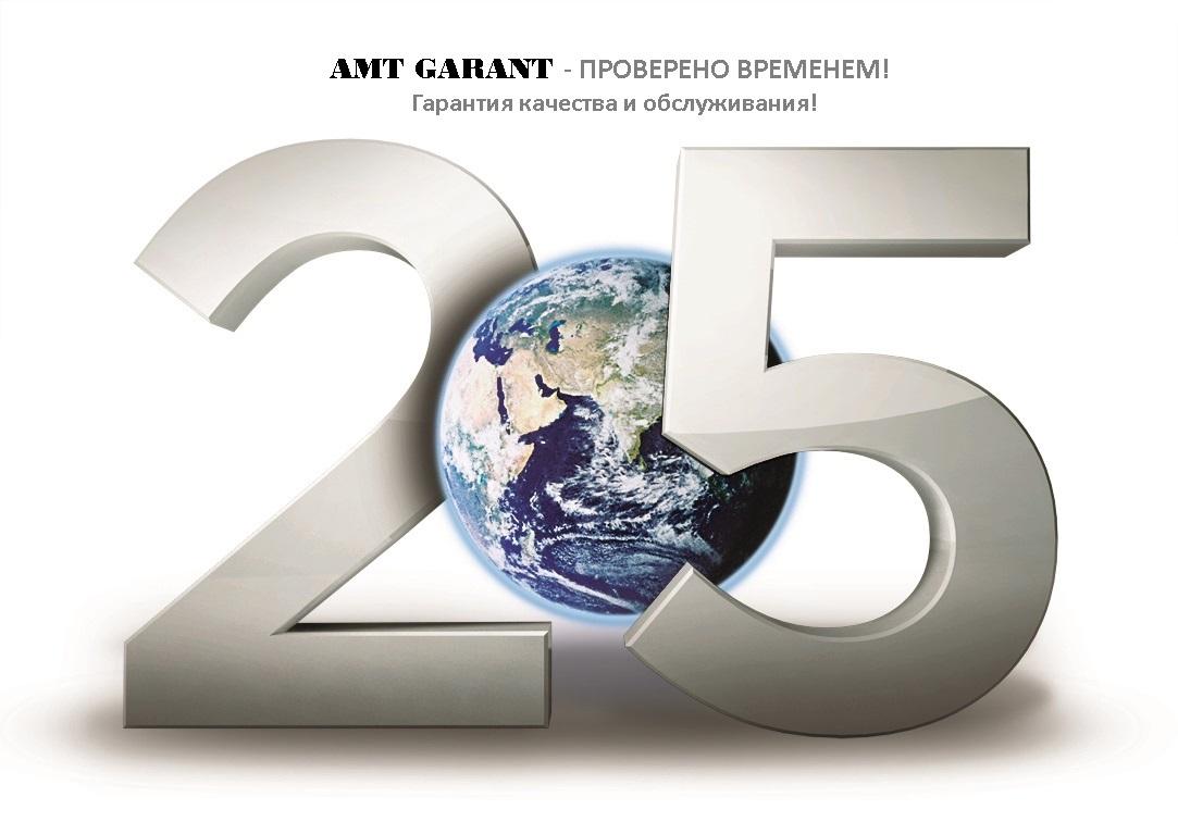 Amt Garant, SRL