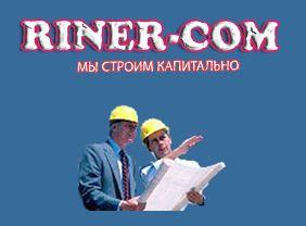 Riner Com, SRL