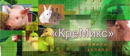 КреМикс-Люкс (KreMix-Lux), SRL