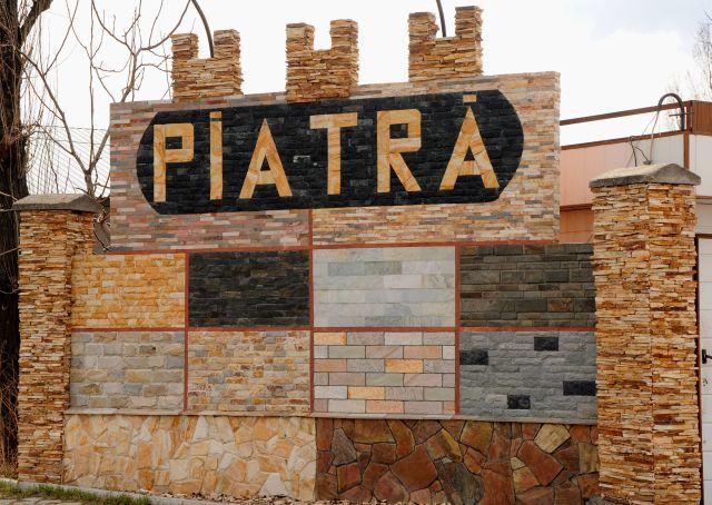 Piatra Exotica, SRL