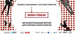 Business Developement Sales & Marketing Forum