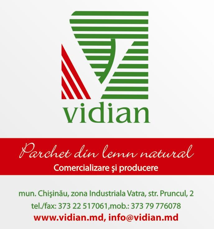 Видиан-Прим (Vidian-Prim), ООО, Ватра