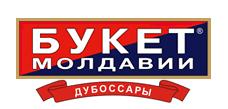 Букет Молдавии (Buket Moldavii), АO, Дубоссары