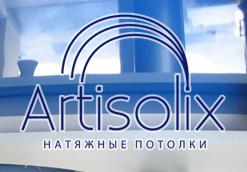 Artisolix (Артисоликс), SRL, Бельцы