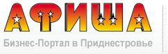 АФИША, ООО, Бендеры