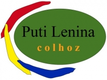 Puti Lenina, Colhoz, Кэушень