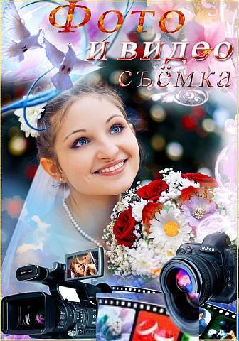 Cristalfoto,SRL, Комрат