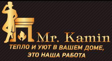 Магазин-салон Mr. Kamin, Кишинев