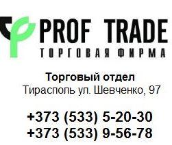 Проф-трэйд, ООО, Тирасполь