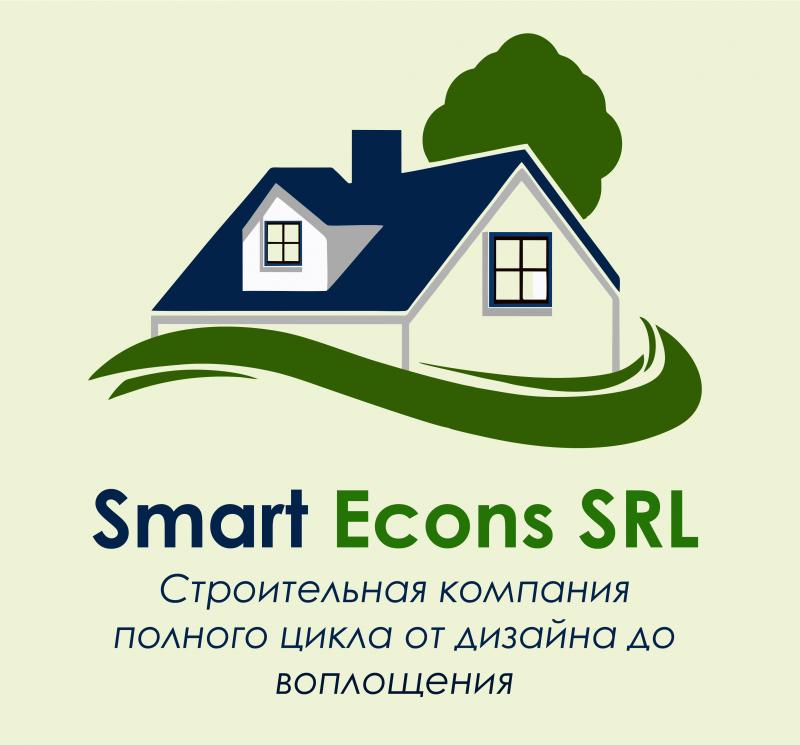 SMART ECONS, SRL, Кишинев