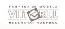 Volumetric advertising letters buy wholesale and retail Moldova on Allbiz