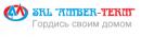Amber-Term SRL, Chişinău