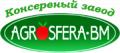 Mushrooms, berries and nuts buy wholesale and retail Moldova on Allbiz
