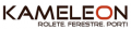 Ferrite products buy wholesale and retail Moldova on Allbiz