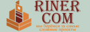 servicii confectie articole din piele, blana in Moldova - Service catalog, order wholesale and retail at https://md.all.biz