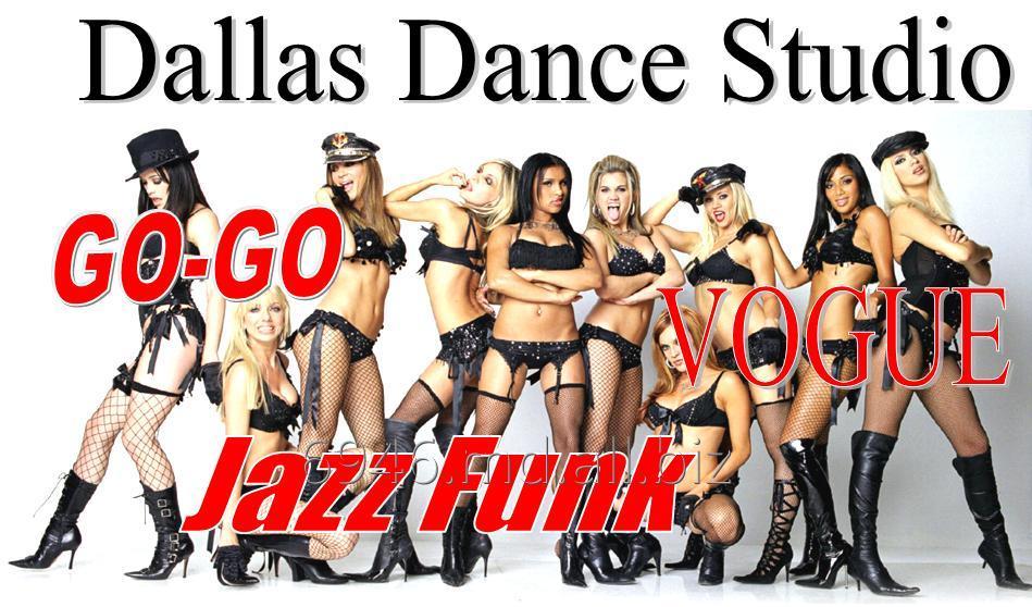 Уроки STRIP DANCE! Go-Go! Sexy R&B!