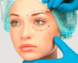 Plastic surgeries a century and a konjyuktivalny cavity in Chisina