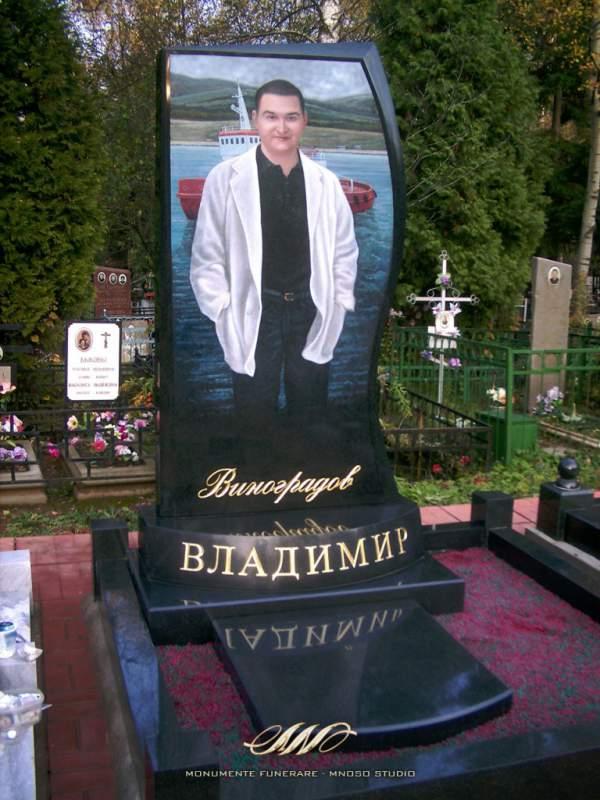 Памятники надгробия фото гранитная мастерская московская область 45