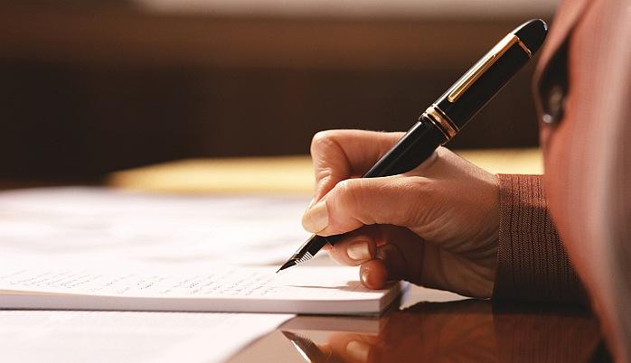 Заказать Услуги проведения кадастрово-правовой экспертизы имущества