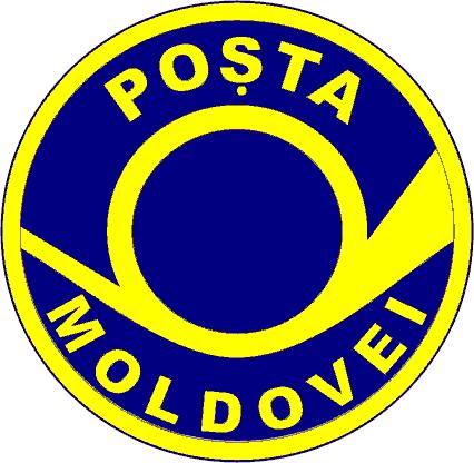 Заказать Международные почтовые отправления