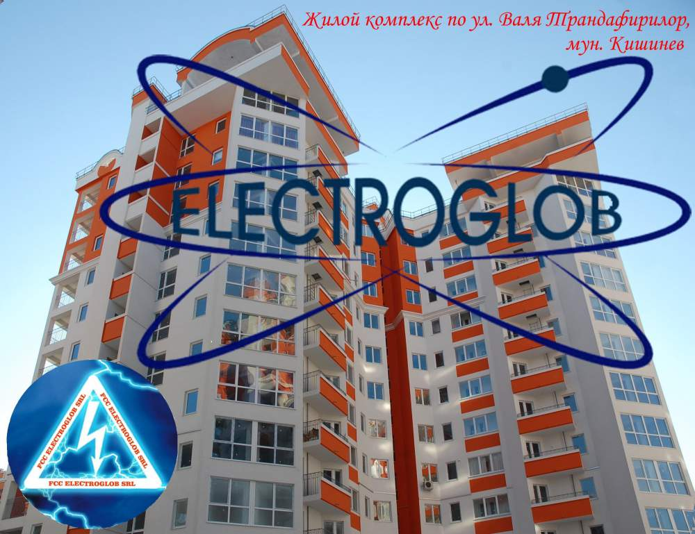 Order Performance of electric installation work in Chisina