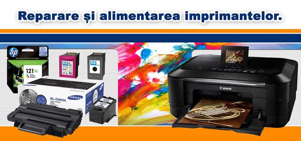 Заказать Ремонт принтеров, копиров, факсов