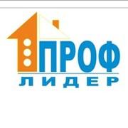 Заказать Профессиональная рыночная оценка, недвижимости и транспортных средств