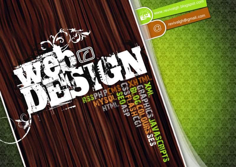 Заказать Веб-дизайн