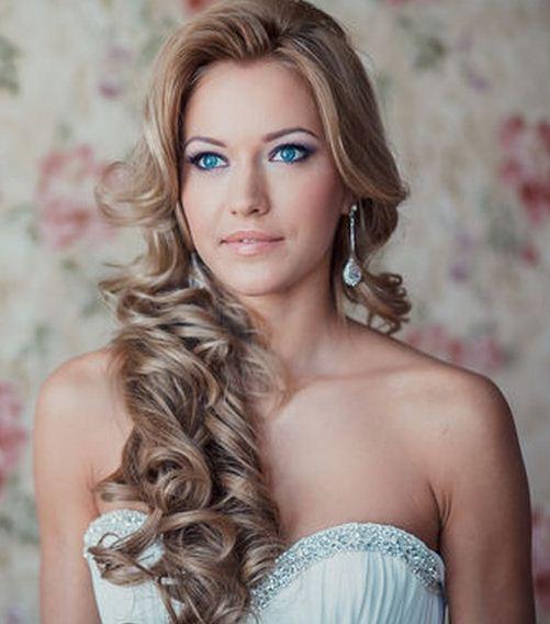 Coafura Pentru Mireasa Cele Mai Frumoase Coafuri Moldova Chisinau